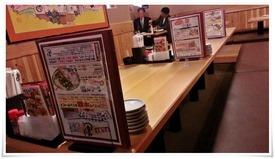 掘り炬燵式のテーブル席@や台ずし 黒崎町