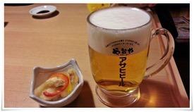 生ビール&突き出し@や台ずし 黒崎町