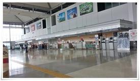 チェックインカウンター@北九州空港