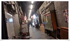 小倉烏町食道街の雰囲気
