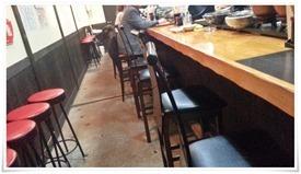 パイプ椅子が@笑和堂(しょうわどう)