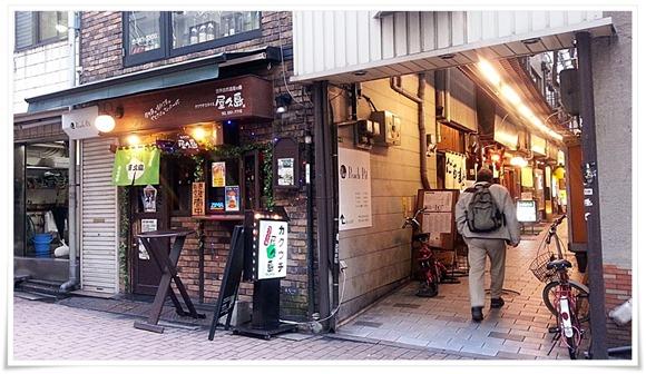 カクウチスタイル屋久島 店舗外観