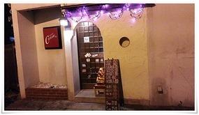 カクウチCHIHARU店舗入口