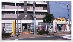 ビルの1階にあります@東筑軒 本社うどん店