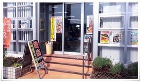 お隣は弁当屋さん@東筑軒 本社うどん店