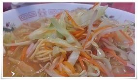 野菜タップリちゃんぽん@中華料理 富貴亭