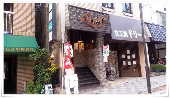 六味三徳かれん@八幡東区中央町 店舗外観