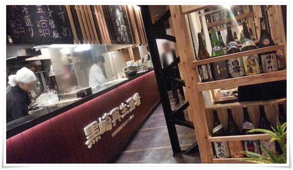 店内入ってすぐの厨房@黒崎再生酒場