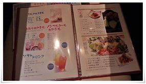 フードメニュー1@SusU黒崎店