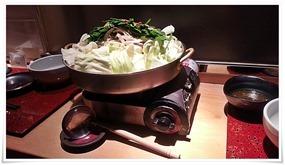 もつ鍋とんこつ味噌味@こらぁ源堺町店