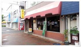 喫茶パール@八幡西区穴生 店舗入口
