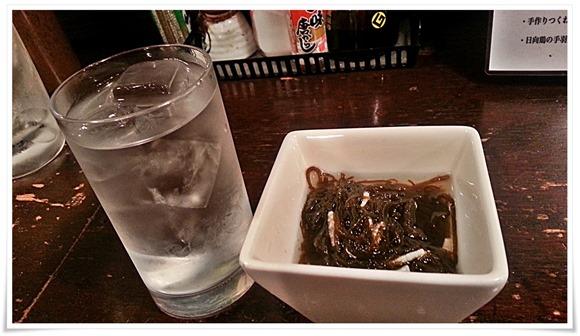 芋水割り+付け出し@鳥松倶楽部