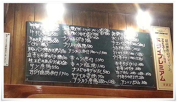 一品料理系メニュー@魚虎(うおとら)