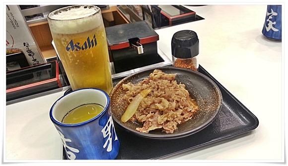 生ビール&牛皿@吉野家