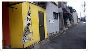 店舗右方向に駐車場5台@中華料理 光昇園
