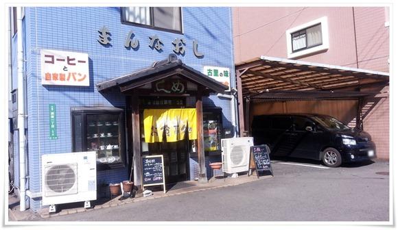 店舗右側が駐車場@まんなおし食堂
