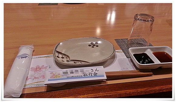 箸袋も作ってくれます@満腹村 小倉店