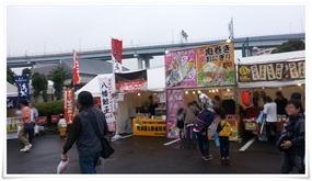 八幡餃子発見@まつり起業祭八幡2014