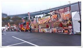 博多からあげ@まつり起業祭八幡2014