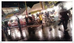 小倉牛もびしょ濡れ@まつり起業祭八幡2014