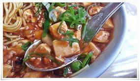 麻婆麺の具材@富味亭(ふみてい)