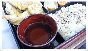 うどん定食の天ツユ@横綱うどん 西港店