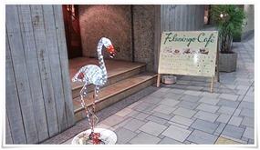 Flamingo Cafe(フラミンゴ・カフェ)Kokura