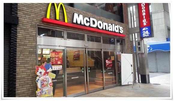 マクドナルド熊本下通店