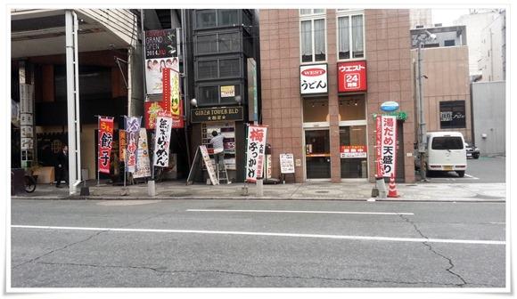 黄金ラーメン・ウエスト熊本銀座通店