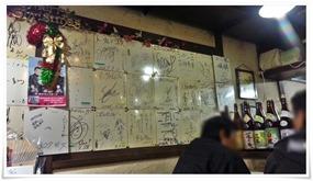 壁面のサインの数々@元祖熊本ラーメン こだいこ
