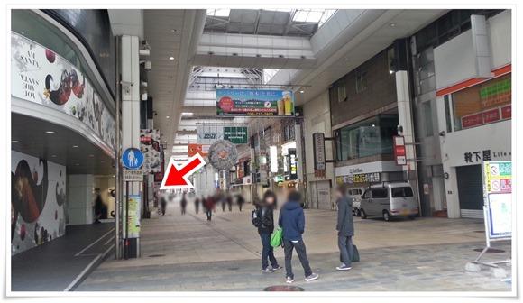 下通り入って30メートル@珈琲 中川