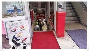 店舗は階段を下った地下@珈琲 中川