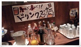 自作カクテル@野の葡萄 黒崎井筒屋店