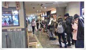 お昼の行列@もつ鍋おおやま 博多駅店