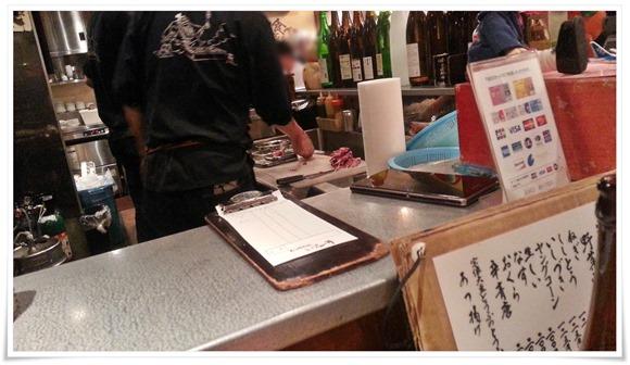 店内で仕込まれています@日本再生酒場 博多店