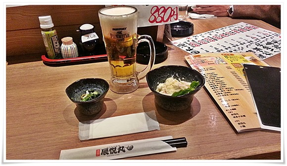 生ビールで乾杯@博多さかなや食堂 辰悦丸