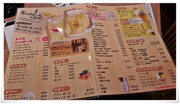 ドリンクメニュー@博多さかなや食堂 辰悦丸