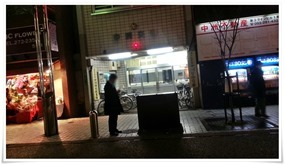 警察24時でよく登場する中洲交番
