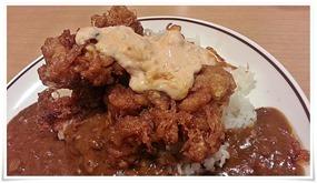 味のガンジス チキン南蛮カレー