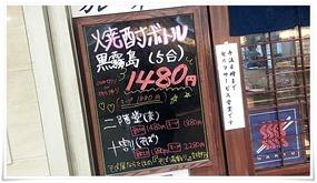券売機の所@立ち食い飲みそば屋 雅隆製麺