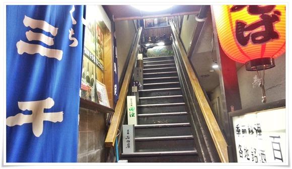 年季の入った階段@味処 板くら