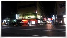 資さんうどん横の路地@八幡東区中央町