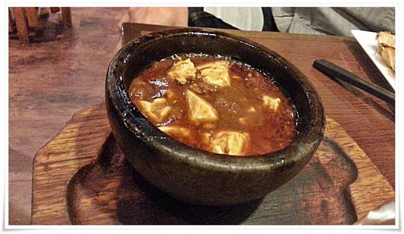 石鍋麻婆豆腐@ロンフーダイニング博多1番街店