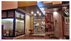 カフェ・ド・ナチュレ 店舗入口