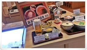 店舗入口のほろ酔いセット@因幡うどん