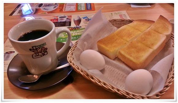 ブレンドコーヒー&モーニングサービス@コメダ珈琲店