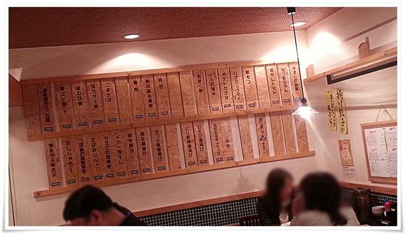 店内のおつまみメニュー@博多三昧 まるとく食堂