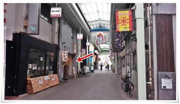 魚マルシェ2号店@小倉北区京町 京町通り
