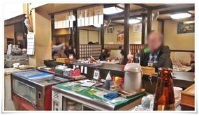 カウンター席@餃子の店 旭軒 駅前本店