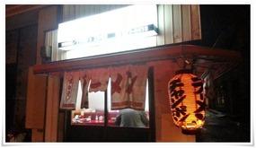 年季の入った赤提灯@中央軒(ちゅうおうけん)